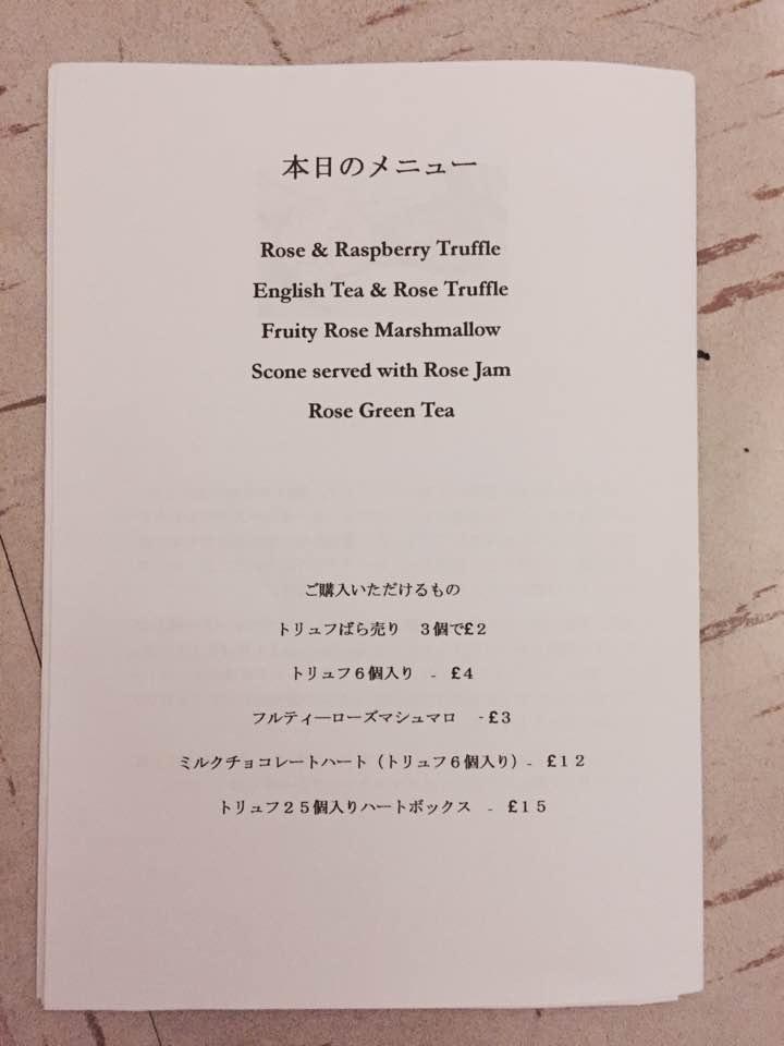 rose & choco event 16